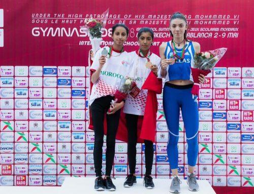 Ολυμπιακοί Αγώνες Νεότητας