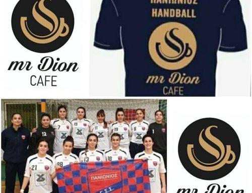 Mr Dion Cafe
